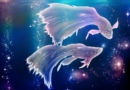 Гороскоп на 8 августа Рыбы